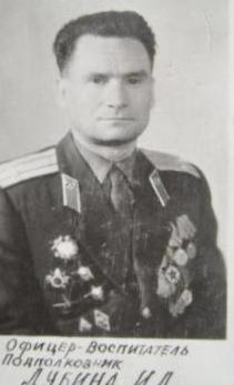 Дубина Иван Дмитриевич