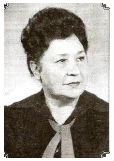 Финансова Вера Николаевна