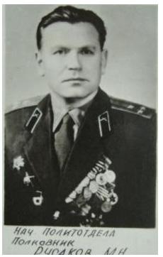 Русаков Михаил Нилович