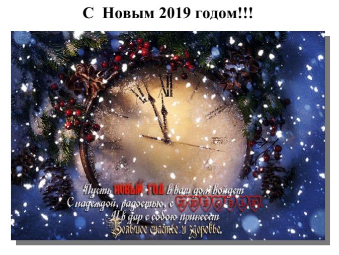 2018-12-31_18-40-06