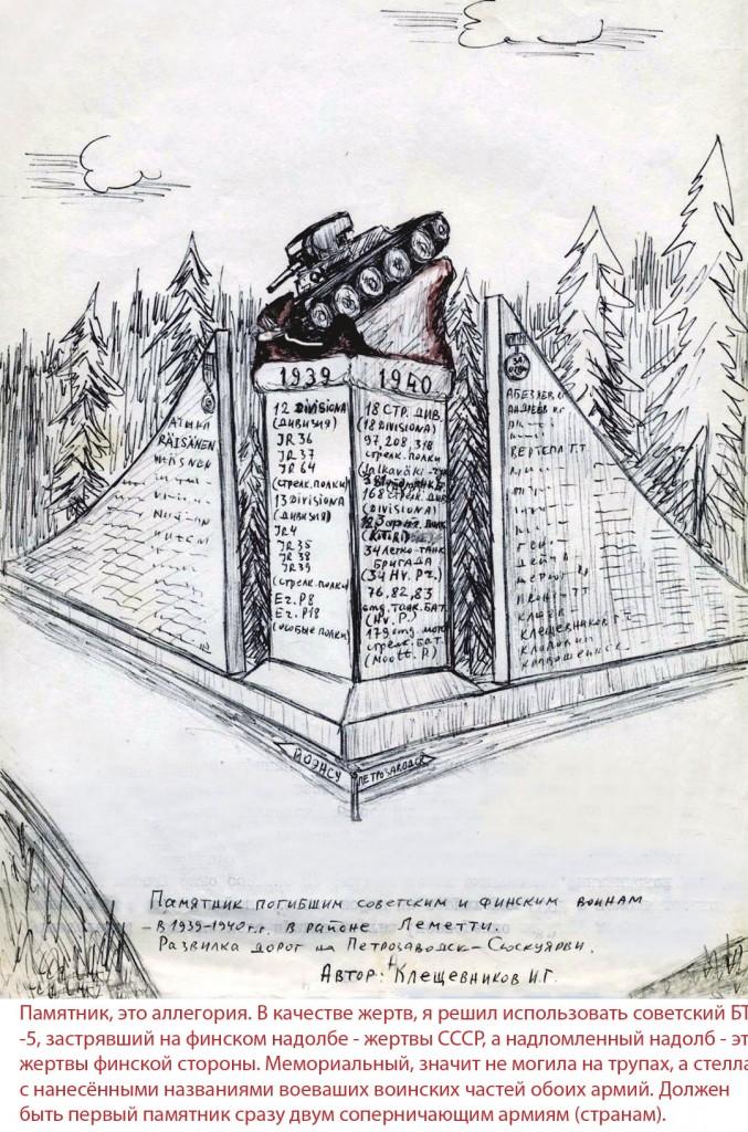 12. (166 П)